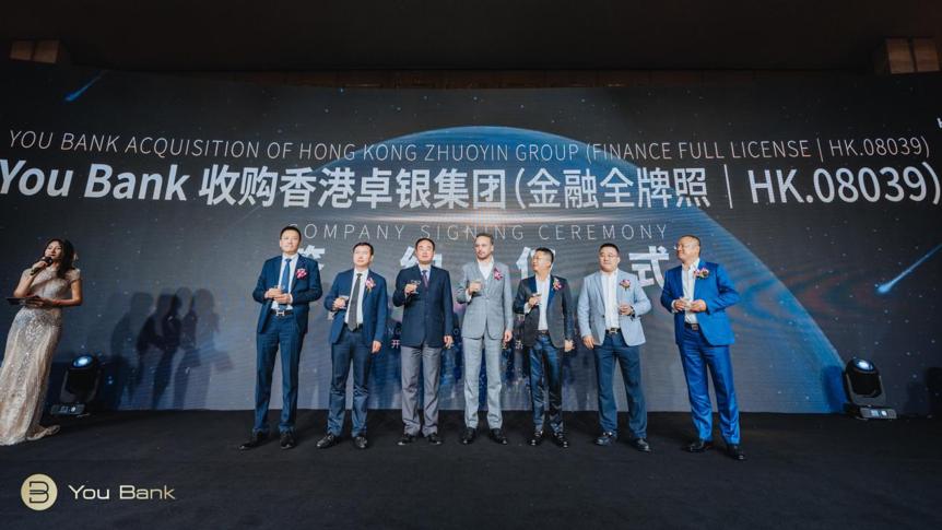 YouBankが香港の上場企業「中国卓銀国際ホールディングス」を正式に買収した時の会見写真