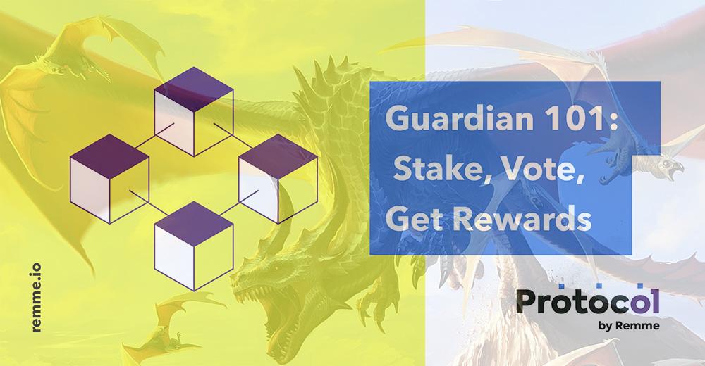 REMchainメインネットでGuardianとして活躍し、報酬をもらおう!