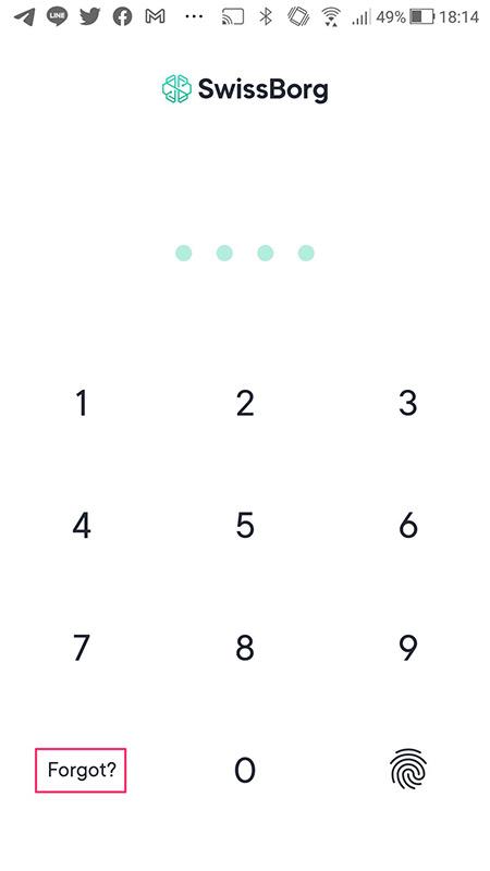 ログイン暗証番号の再設定【ステップ1】
