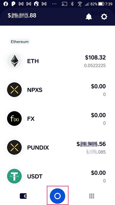 f(x)walletトップ画面画像